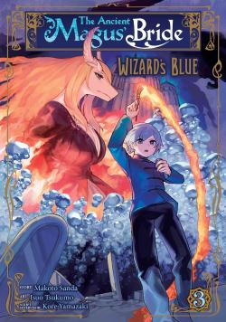 Wizard's Blue Vol 3