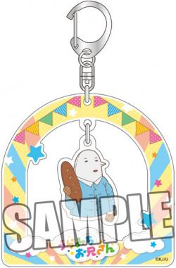 Acrylic Key Chain with Charm Kotori-san