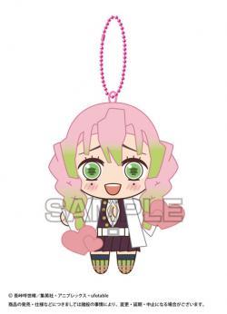 Buruburuzu Plush Mascot 3 Kanroji Mitsuri