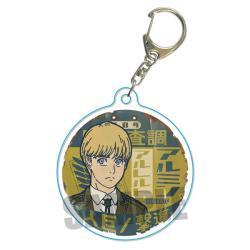 Retro Signboard Key Chain Armin Arlert