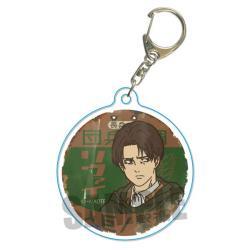 Retro Signboard Key Chain Levi