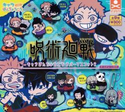 Chara Bandage Rubber Mascot Vol. 2 (Capsule)