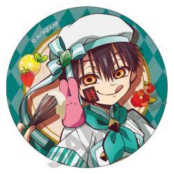 Can Badge Tsukasa Patissier