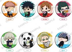 Can Badge + 75 Reading Ver.