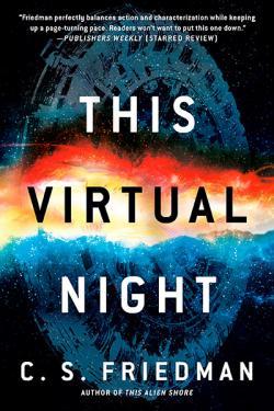 This Virtual Night