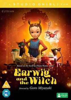 Aya och häxan/Earwig and the Witch