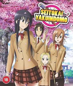 Seitokai Yakuindomo: Complete Collection