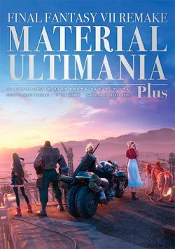 Final Fantasy VII Remake Ultimania Plus (Japanska)
