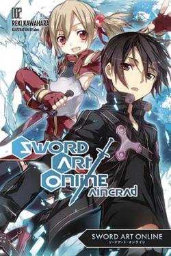 Sword Art Online Novel 2
