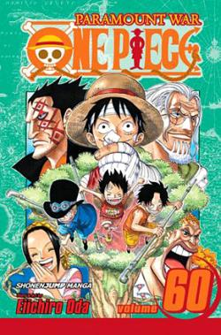 One Piece Vol 60