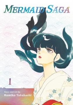 Mermaid Saga Collector's Edition Vol 1