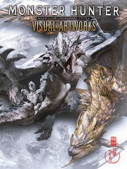 Monster Hunter Visual Artworks
