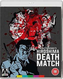 Hiroshima Death Match