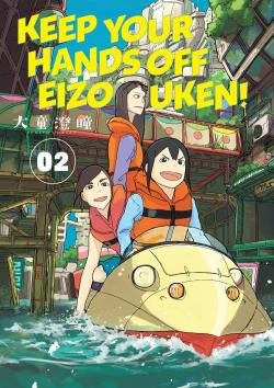 Keep Your Hands Off Eizouken Vol 2