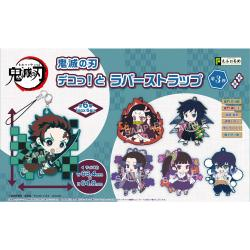 Eformed Deco! tto Rubber Strap Vol. 3