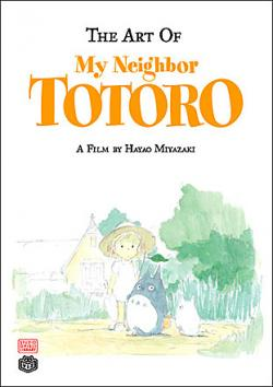 Art of My Neighbor Totoro