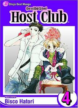 Ouran High School Host Club Vol 4