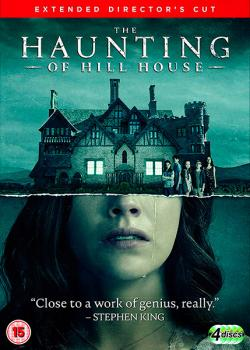 The Haunting of Hill House, Season 1