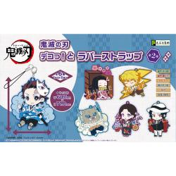 Eformed Deco! tto Rubber Strap Vol. 2
