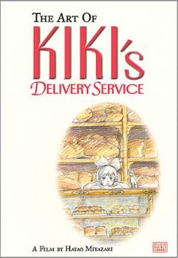 Art of Kiki's Delivery Service
