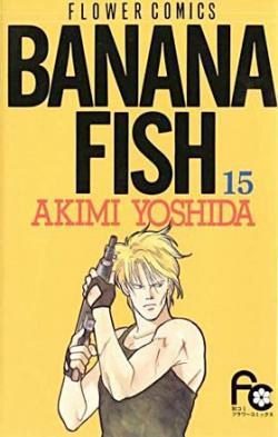 Banana Fish Vol 15