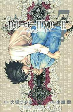 Death Note Vol 7