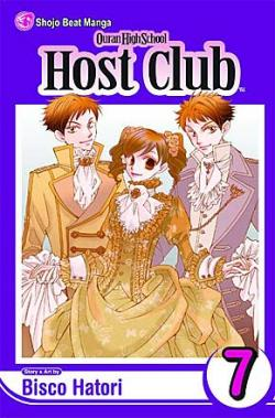 Ouran High School Host Club Vol 7