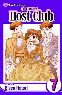 Ouran High School Host Club Vol 7