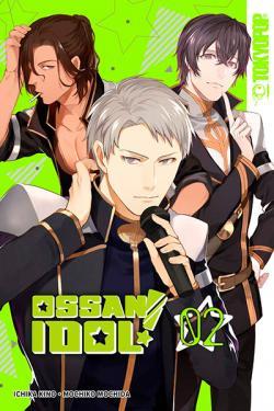 Ossan Idol Vol 2