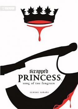 Scrapped Princess Novel 2: Song of the Forgiven