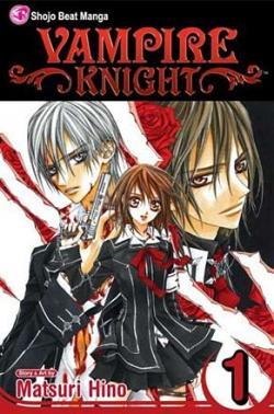 Vampire Knight Vol 1
