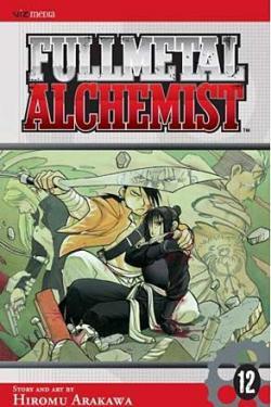 Fullmetal Alchemist Vol 12