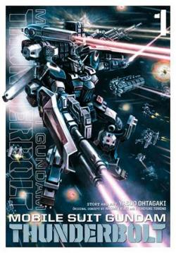 Mobile Suit Gundam Thunderbolt Vol 1