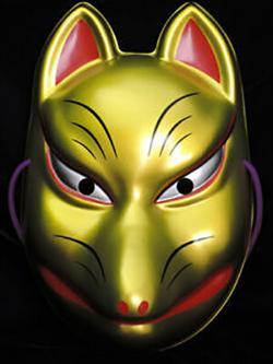 Folk Art Mask Kitsune (Gold Fox)