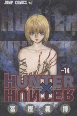 Hunter X Hunter Vol 14