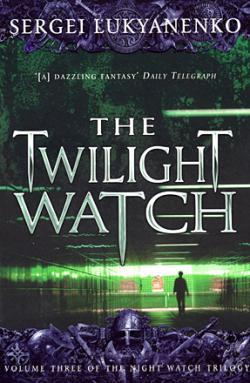 Twilight Watch