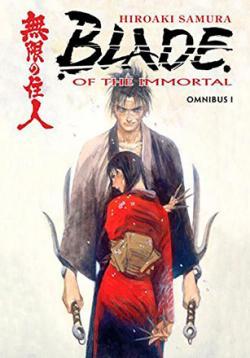 Blade of the Immortal Omnibus Vol 1