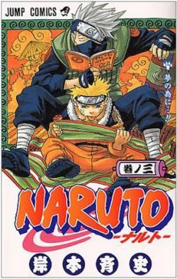Naruto Vol 3 (Japanska)