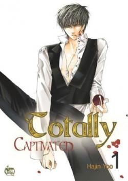 Totally Captivated Vol 1