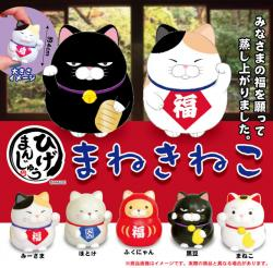 Higemanjyu Maneki Neko Figure Capsule