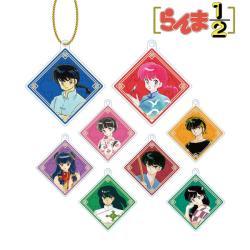 Ranma 1/2 Trading Acrylic Key Chain
