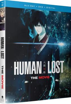 Human Lost the Movie