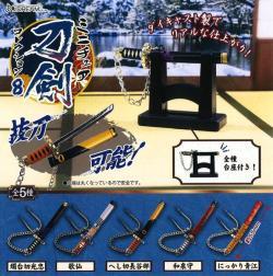Miniature Touken Collection 8 Capsule