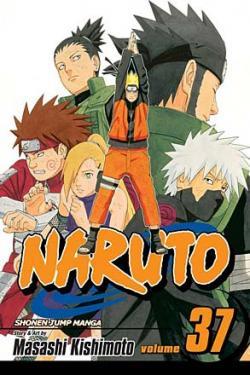Naruto Vol 37