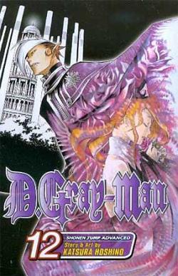 D.Gray-Man Vol 12