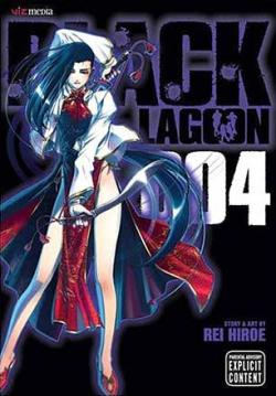 Black Lagoon Vol 4