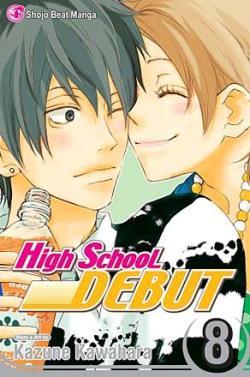 High School Debut Vol 8
