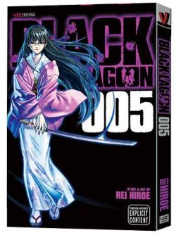 Black Lagoon Vol 5