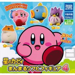 Kirby's Dream Land Manmaru Soft Vinyl Figure Capsule Vol. 4