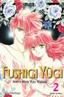 Fushigi Yugi Big Edition Vol 2